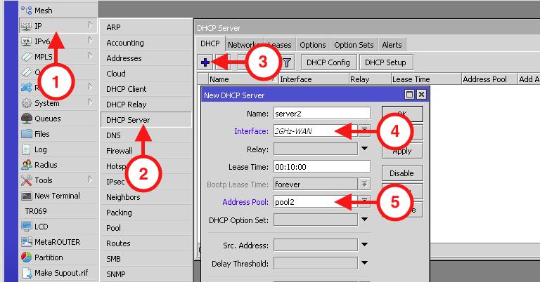 MikroTik добавить новый DHCP сервер