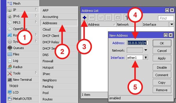 Установка IP адреса MikroTik