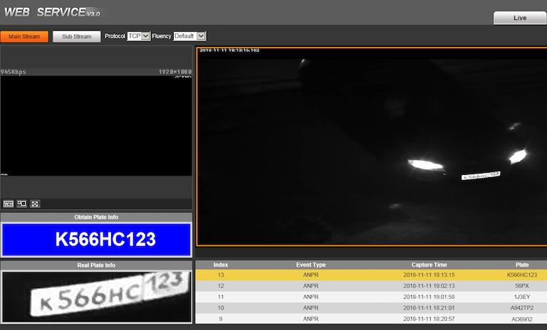 Dahua DH-ITC217 успешное распознавание
