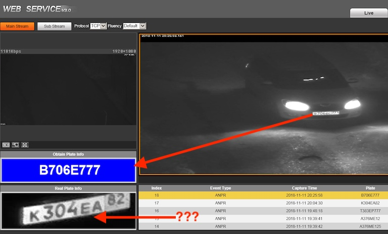 Dahua DH-ITC217 ошибка WEB интерфейса