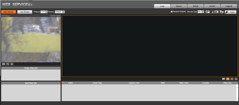 Dahua DH-ITC217 web интерфейс